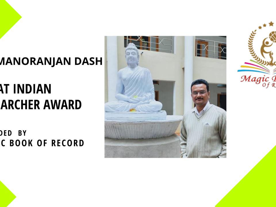 Dr Manoranjan Dash - Magic Book Of Record