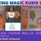 Palash Poonam Maulik Seth Amazing Magic Rubik Cuber - Magic Book of Record