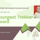 Shivansh Pavan Malve Best Youngest Mountain Trekker Award -Magic Book of Record