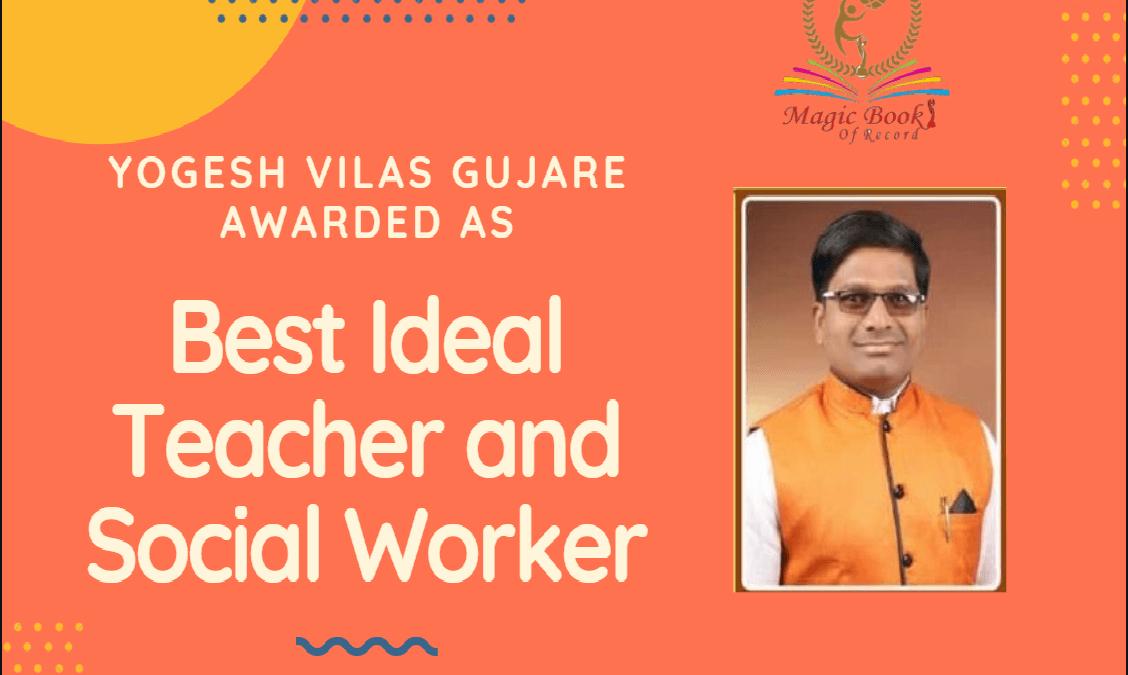 YOGESH VILASH GUJARE BEST IDEAL TEACHER AND SOCIAL WORKER