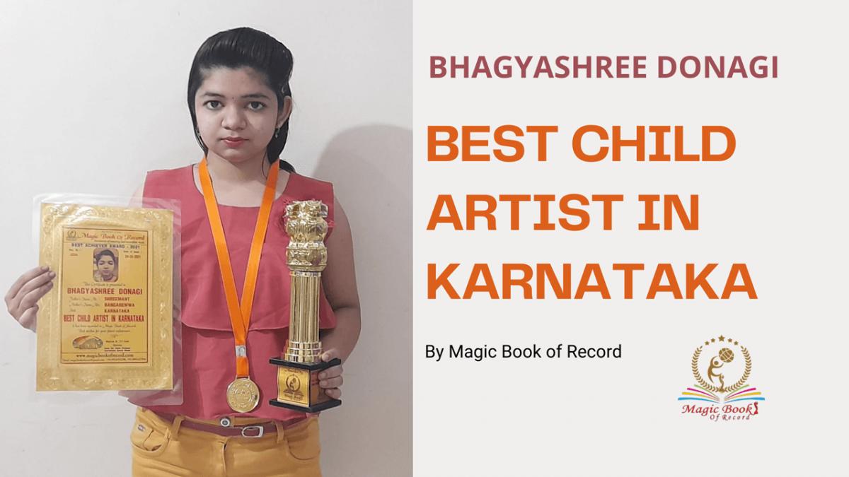 BHAGYASHREE DONAGI MAGIC BOOK OF RECORD