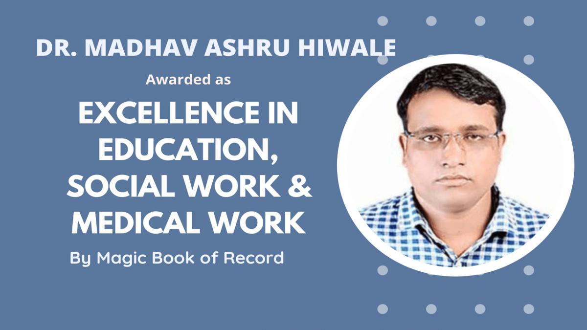 Madhav Ashru Hiwale - Magic Book of Record