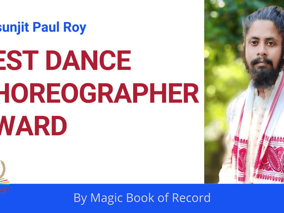 Prasunjit Paul Roy - Magic Book of Record