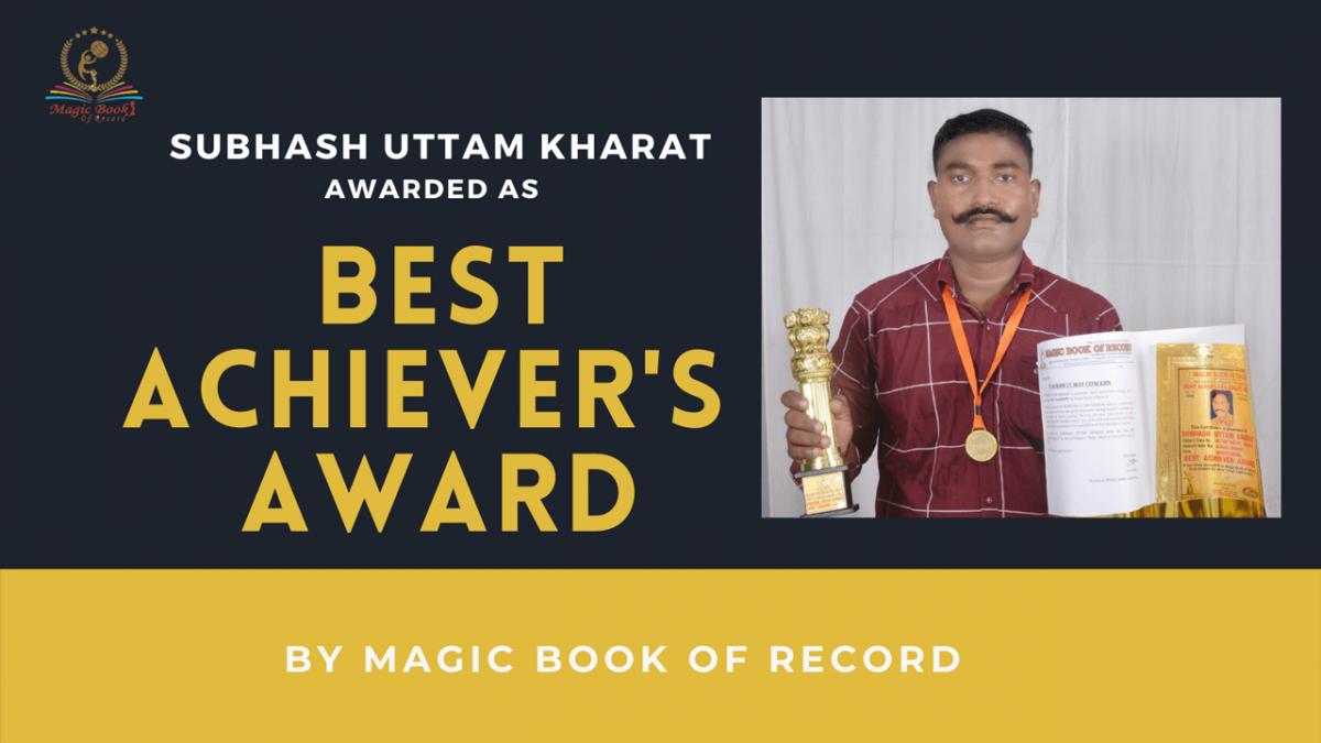 Subhash Uttam Kharat - Magic Book of Record