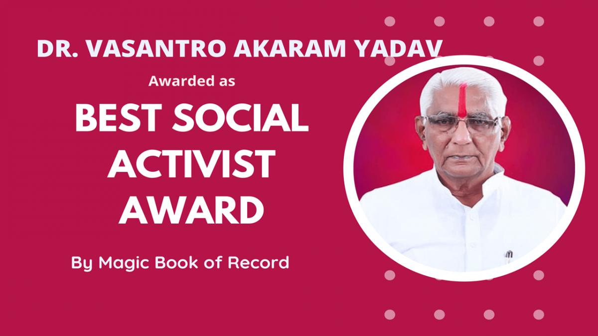Vasantro Mankabai Akaram Yadav Deshmukh- Magic Book of Record