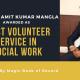 AMIT KUMAR MANGLA- Magic Book of Records