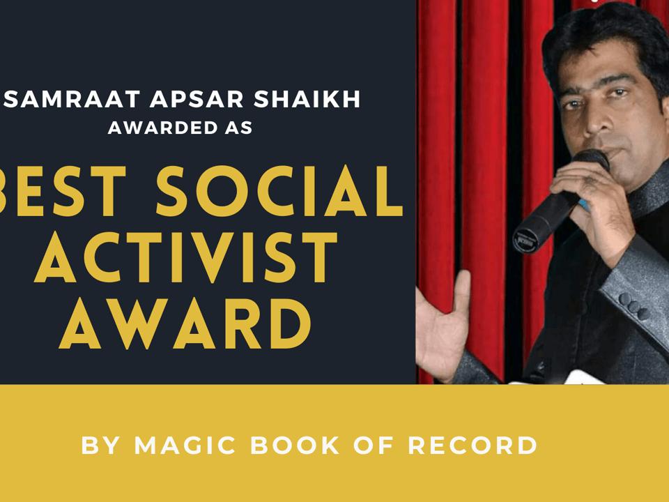 Apsar Shaikh - Magic Book of Records