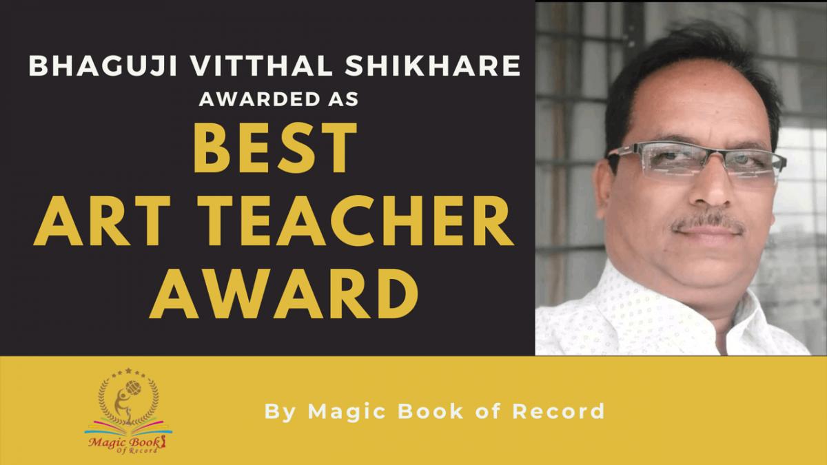 Bhaguji Vitthal Shikhare- Magic Book of Record