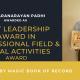 Haranarayan Padhi- Magic Book of Record