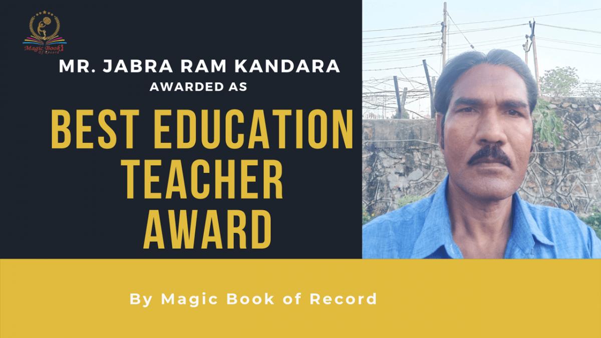 JABRA RAM KANDARA- Magic Book of Records
