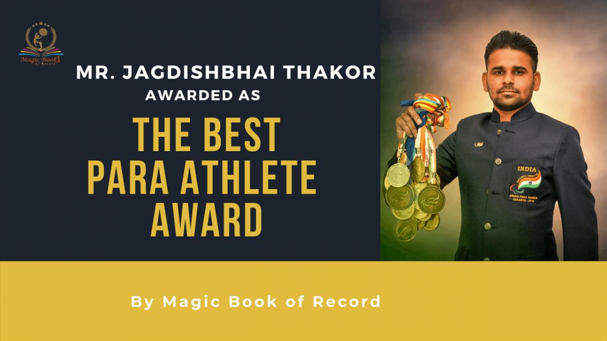 Jagdishbhai Thakor- Magic Book of Records