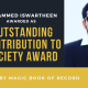 Mohammed Iswartheen- Magic Book of Records