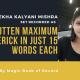 Rashmirekha Kalyani Mishra- Magic Book of Record