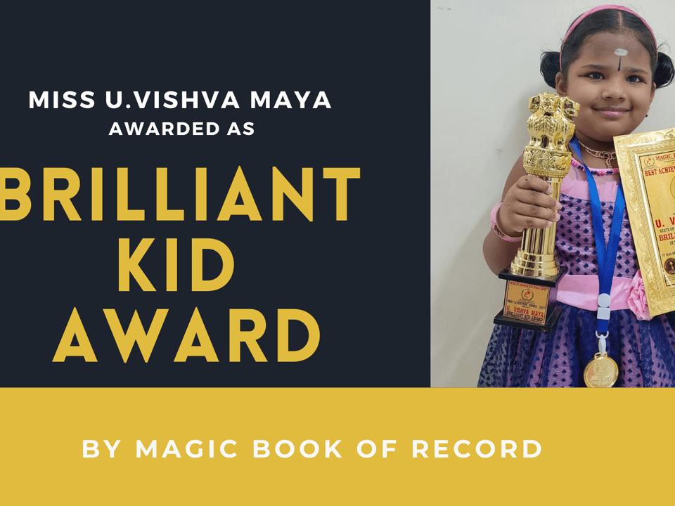 U. VISHVA MAYA - Magic Book of Records