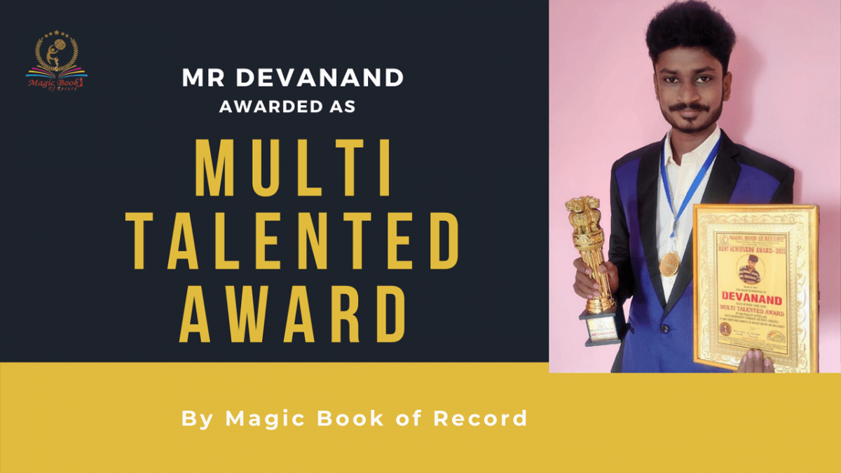 Devanand - Magic Book of Record