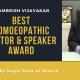 Dr Ambrish Vijayakar - Magic Book of Record