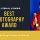 Vishal Kumar - Magic Book of Record