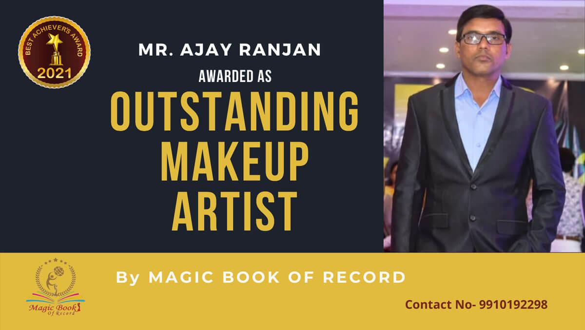 Ajay Ranjan- Bihar-Magic Book of Record