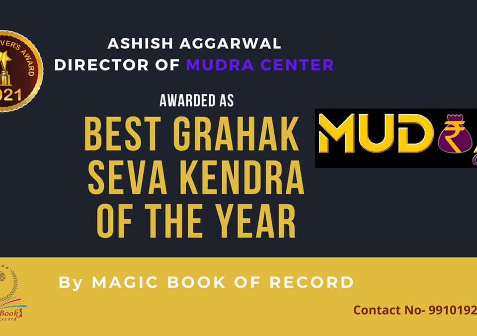 Ashish Aggarwal-Director of Mudra Center-Delhi-Magic Book of Record