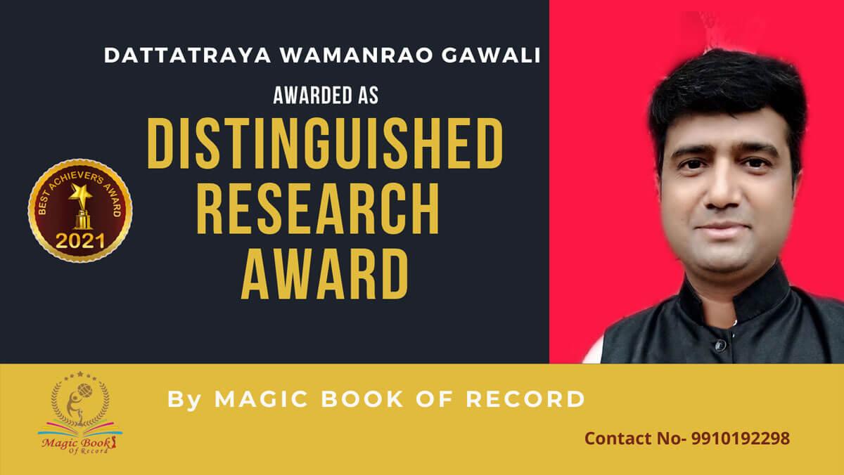 Dattatraya Wamanrao Gawali-Maharashtra-Magic Book of Record