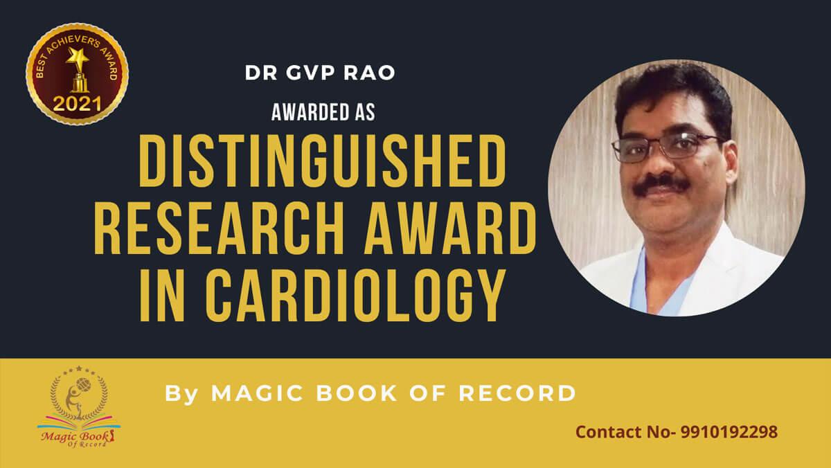 Dr Gvp Rao-Maharashtra-Magic Book of Record