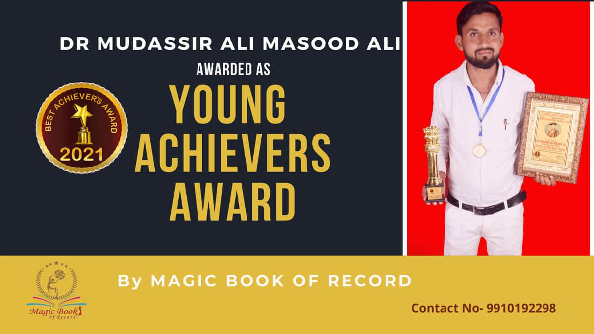 Dr Mudassir Ali Masood Ali-Maharashtra-Magic Book of Record