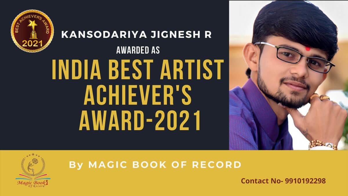 Kansodariya Jignesh R – Artist – Gujarat -3697- Magic Book of Record