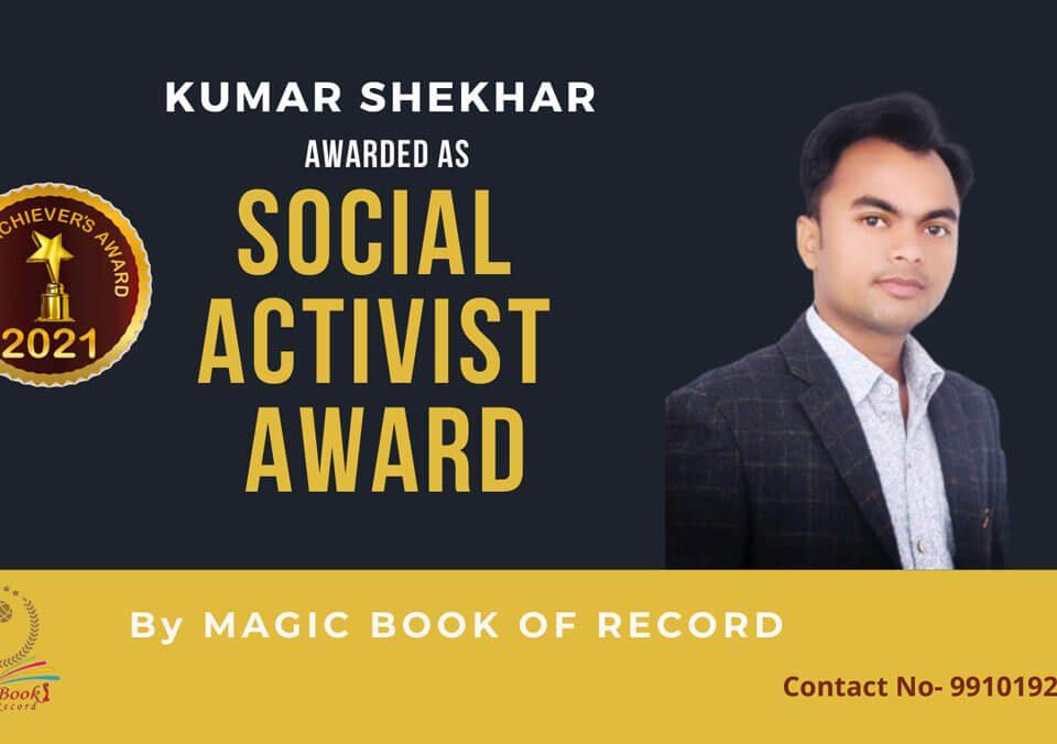Kumar Shekhar-Uttar Pradesh-Magic Book of Record