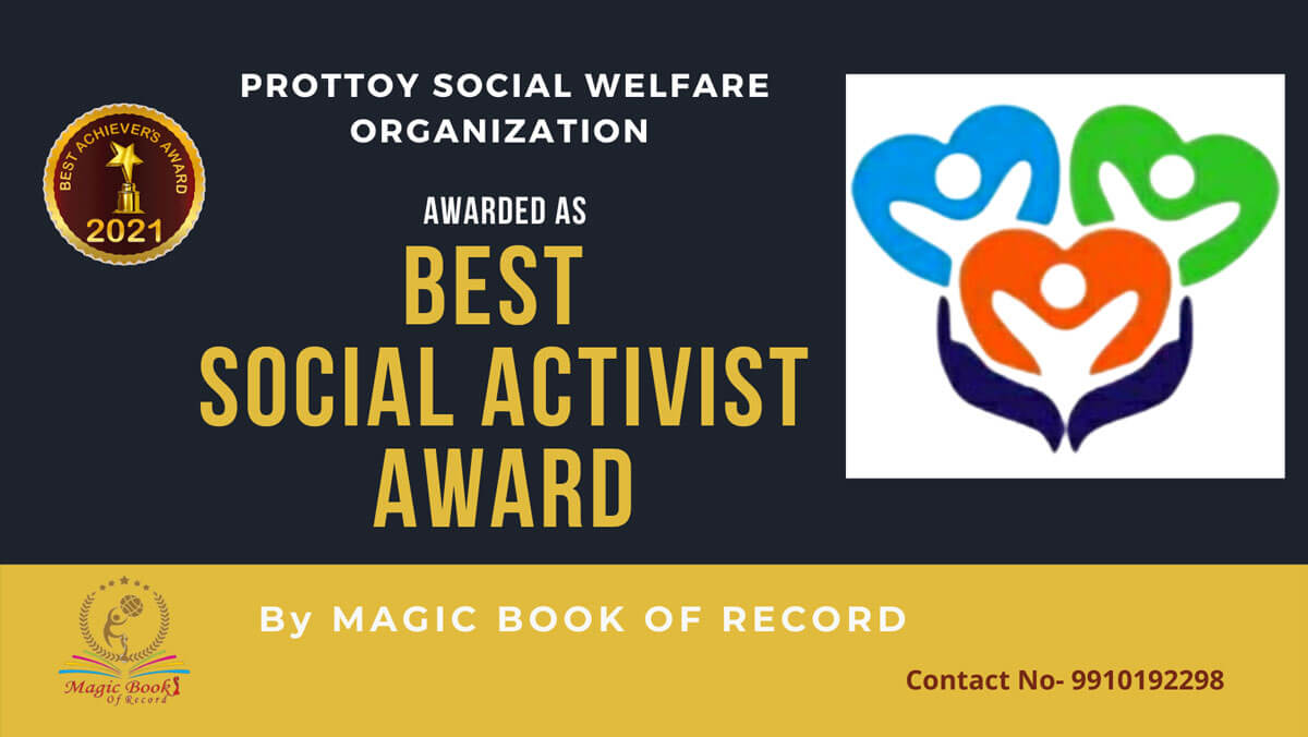 Prottoy Social Welfare Organization-West Bengal-Magic Book of Record