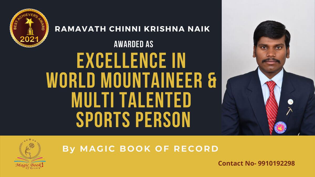 Ramavath Chinni Krishna Naik–Andhrapradesh–Magic Book of Record