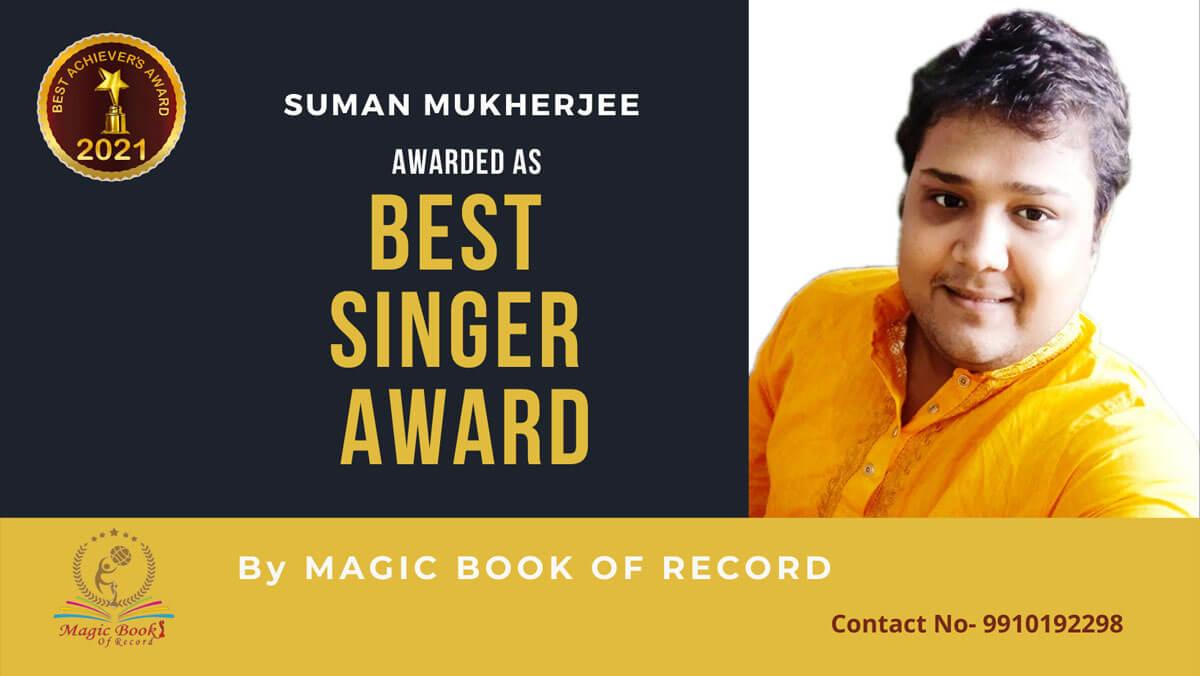 Suman Mukherjee-West Bengal-Magic Book of Record
