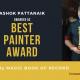 Ashok Pattanaik-Odisha-Magic Book of Records