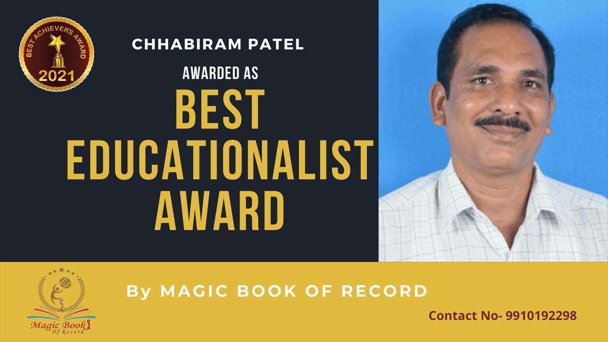 Chhabiram Patel-Chhattisgarh-Magic Book of Record