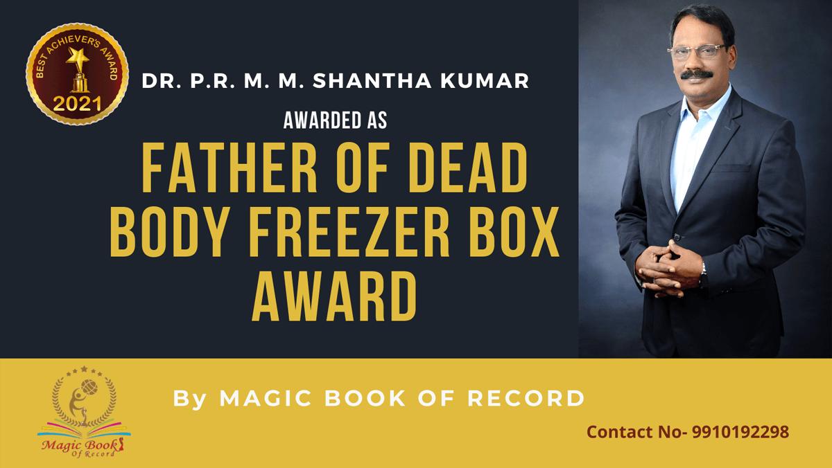 Dr. P.R. M. M. Shantha Kumar-Tamil Nadu- Magic Book of Records