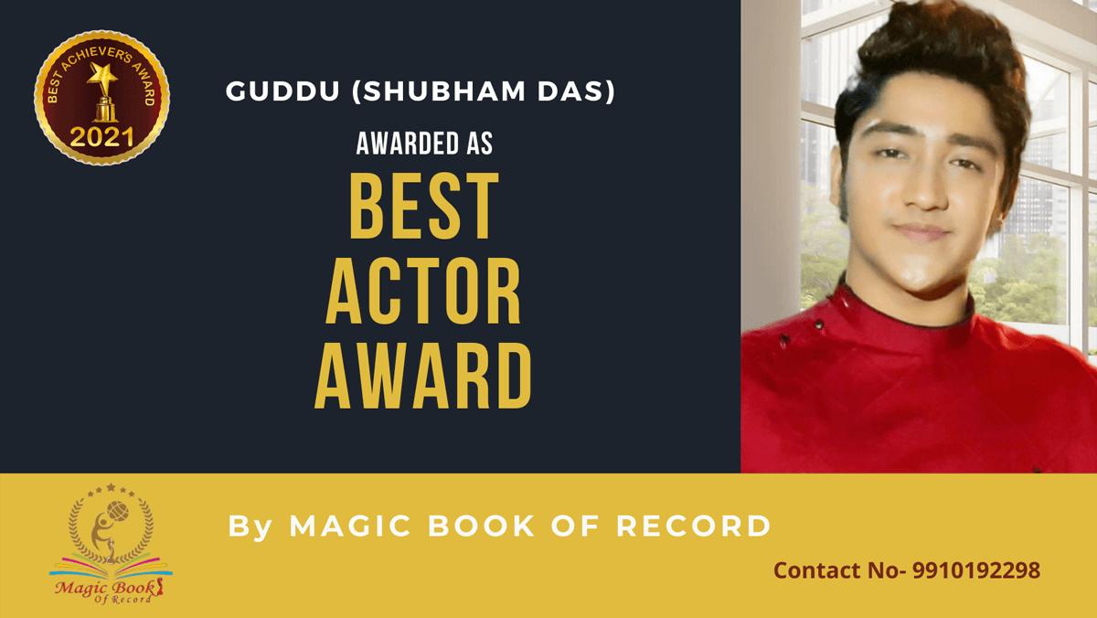 Guddu (Shubham Das)-West Bengal-Magic Book of Record