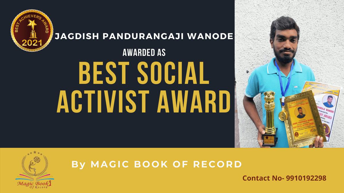Jagdish Pandurangaji Wanode-Maharashtra-Magic Book of Record