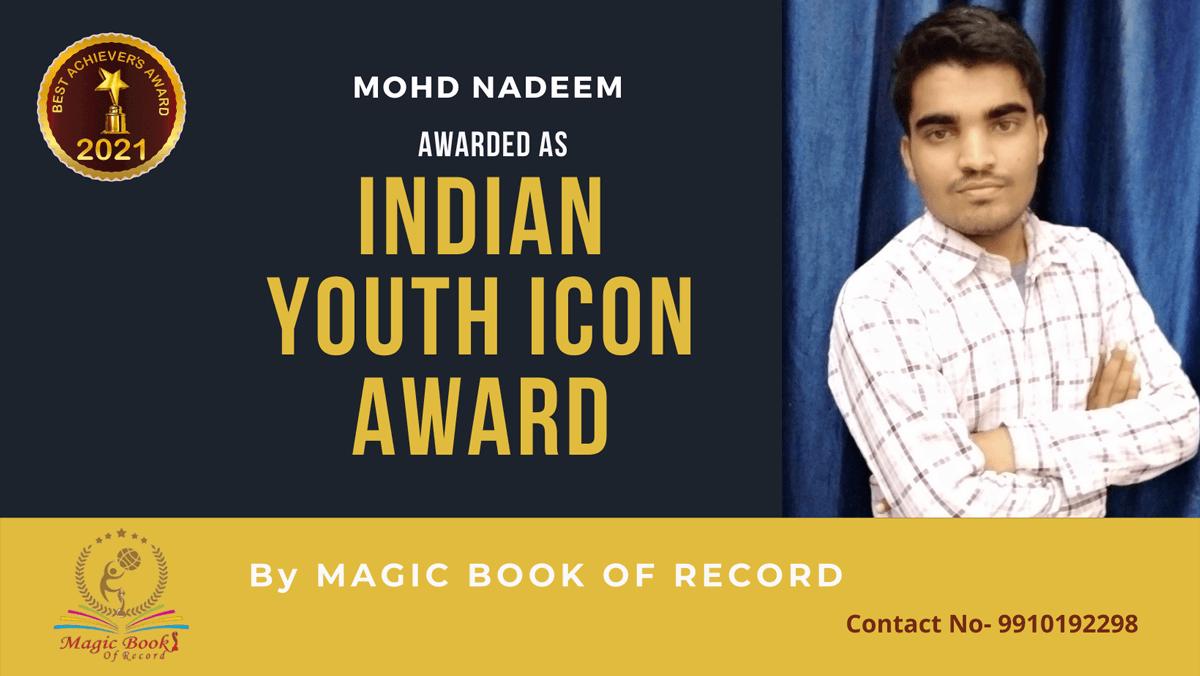 Mohd Nadeem-Uttar Pradesh-Magic Book of Record