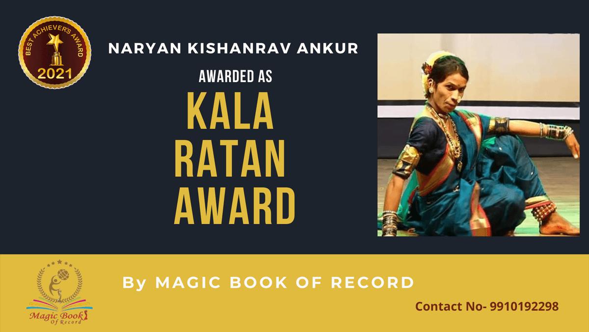 Narayan Kisanrao Ankur-Maharashtra-Magic Book of Record