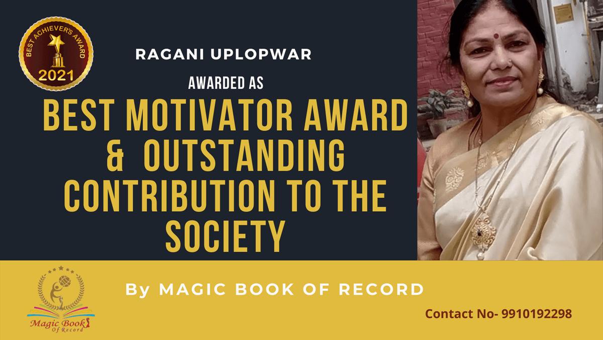 Ragani Uplopwar-Madhya Pradesh-Magic Book of Record