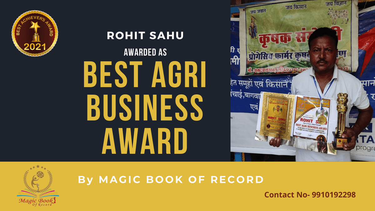 Rohit Sahu-Chhattisgarh-Magic Book of Records