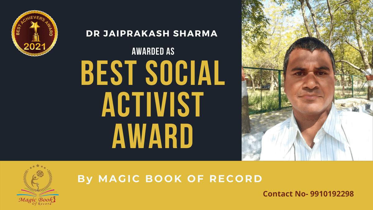 Dr Jaiprakash Sharma-Rajasthan-Magic Book of Record
