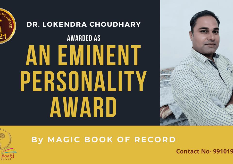 Dr. Lokendra Choudhary-Madhya Pradesh-Magic Book of Record