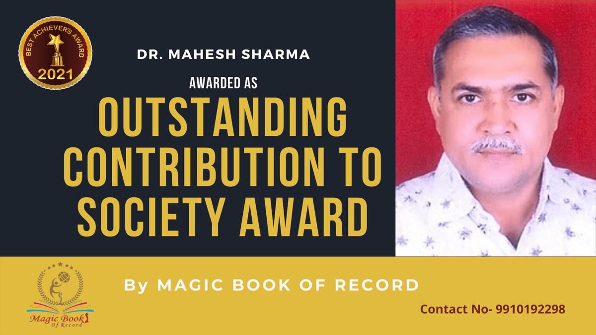 Dr. Mahesh Sharma-Madhya Pradesh-Magic Book of Record