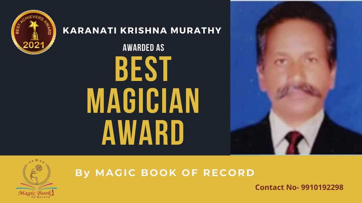 Karanati Krishna Murathy Best Magician