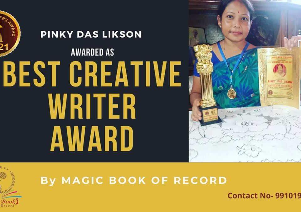 Pinky Das Likson Assamese Writer