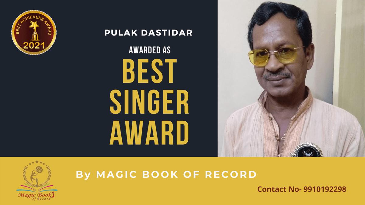 Pulak Dastidar-West Bengal-Magic Book of Record