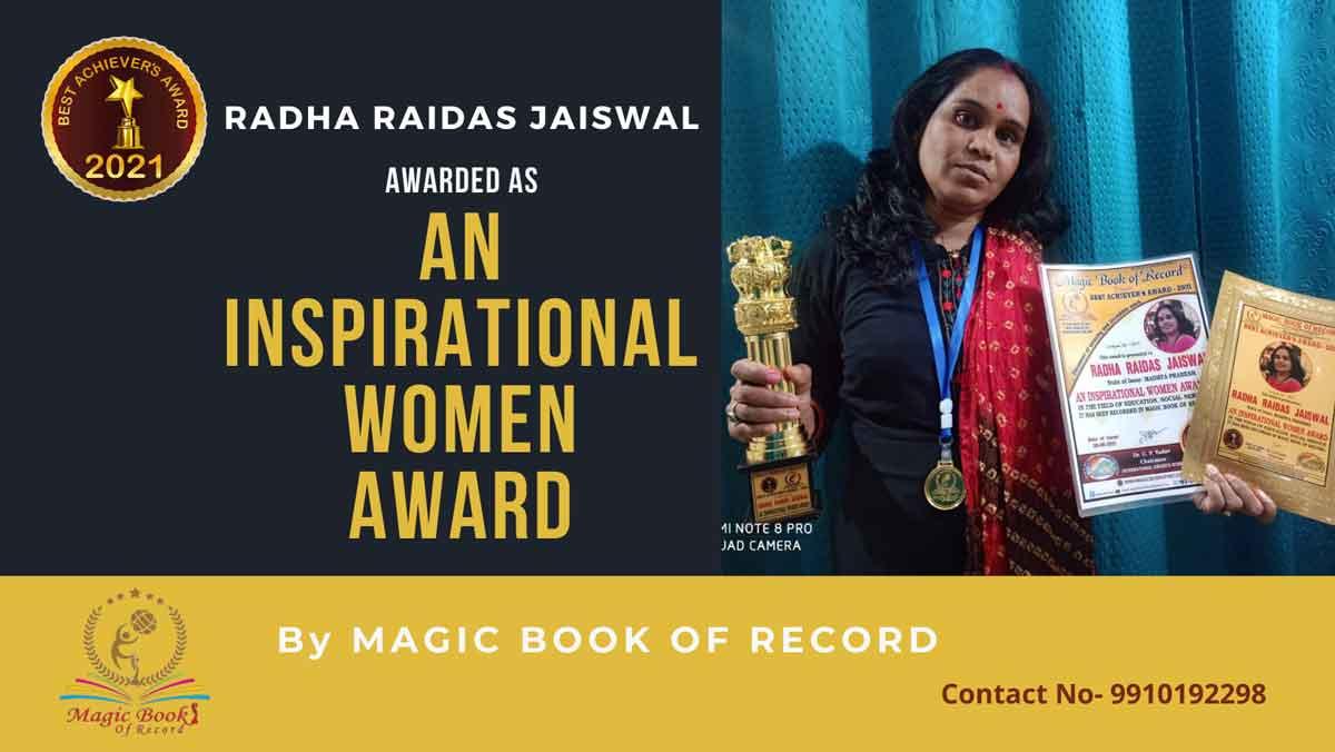 Radha Raidas Jaiswal Ins