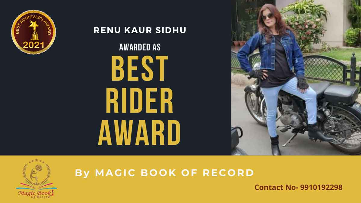 Renu Kaur Sidhu-Rider-Maharashtra-Magic Book of Record