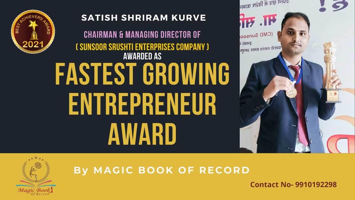 Satish Shriram Kurve Entrepreneur Maharashtra