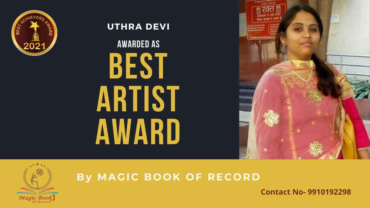 Uthra Devi-Kerala-Magic Book of Record